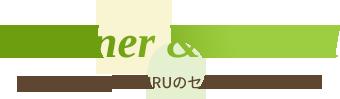 BodyTherapyURURUのセミナー・スクール